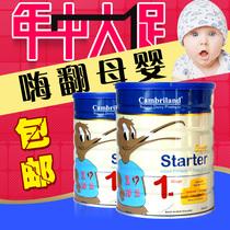 正品新西兰原装进口奶粉cambirland 康宝瑞奶粉一1段900克 价格:179.99