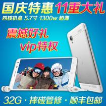 步步高vivo XPLAY X5 vivo X510t x510w四核智能手机 包邮 送大礼 价格:2998.00