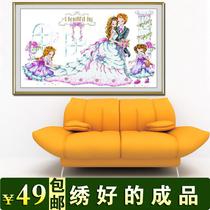 十字绣成品大幅最新款客厅 MCC幸福的一天 系列出售正品专卖成品 价格:49.00