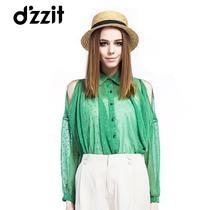 d'zzit/地素 女装 夏 露肩衬衫322C465 价格:168.00