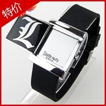 卡漫嘉园 死亡笔记手表 L标志笔记本 LED时尚滑盖手表 电子表 价格:35.00