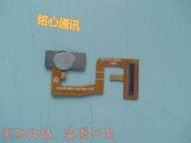 波导V08排线 mx18 shm lcd fpc v00 287341303A手机排线 带座 价格:7.00