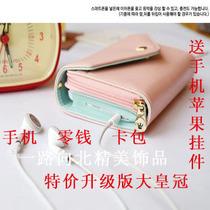 康佳K60 D320 G205 V76 D630 G203 JL926手机钱包皮套/保护壳 价格:5.00