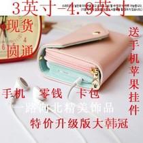 步步高i270 i266 K202 i308  i589 i8 K028皮套手机套外卡套保护 价格:5.00
