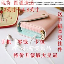 步步高i289c i368 K019 i269 K201 i389i267皮套手机皮套保护套外 价格:5.00