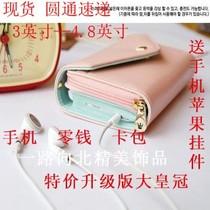 长虹008-VIIM M558 008-VI A4 S91 K219 A2皮套手机皮套保护套外 价格:5.00