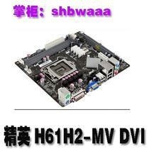 ECS 精英 H61H2-MV 带DVI 口 H61主板支持22NM G1610 G2010 价格:205.00