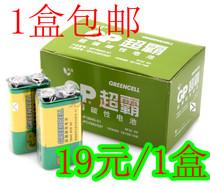 10粒包邮 GP超霸电池 1604G碳性电池6F22 9v电池9伏 万能表电池 价格:19.00