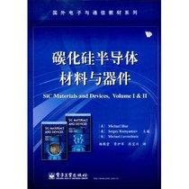 正版/碳化硅半导体材料与器件 价格:40.12