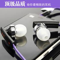 BYZ 飞利浦692 D813 D812线控面条手机耳机正品包邮入耳式立体声 价格:38.00