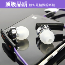 BYZ 海尔sky E617 W880 W718 A67 K1 V700线控面条入耳式耳机包邮 价格:38.00