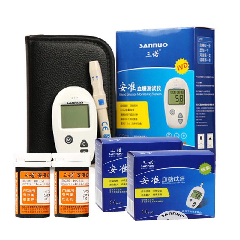 三诺安准血糖仪+100试纸配100针头 安稳升级 家用血糖试纸 包邮 价格:65.00