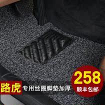 爵诚 丝圈脚垫路虎神行者2老揽胜极光发现者3/4专用汽车脚垫地垫 价格:258.00
