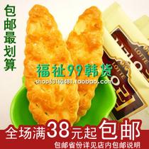 韩国饼干零食 乐天树叶饼干 蜂蜜烤制90克 价格:8.50