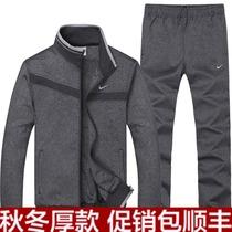 官方旗舰店耐克运动服套装男秋冬男式运动服套装秋装 中老年套装 价格:288.00