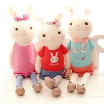 metoo正品 提拉米兔/情侣兔子毛绒玩具公仔/儿童布娃娃/生日礼物 价格:35.00