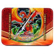 游戏王卡组比赛专用第27弹最强绝版岚征龙骑士龙骑兵团飙龙方阵龙 价格:25.00