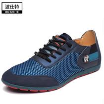 夏季新款韩版低帮男版鞋子 英伦透气休闲鞋潮流网鞋真皮男士板鞋 价格:99.00