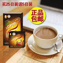 正品修长绿塑神奇左旋咖啡360左旋肉碱 瘦身减肥咖啡燃脂瘦腿减肚 价格:128.00