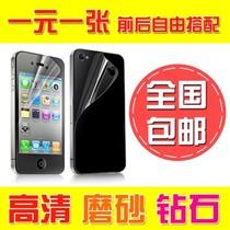 苹果4手机贴膜iphone4贴膜iphone5贴膜苹果5手机膜4s贴膜4s手机膜 价格:1.00