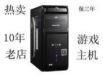 双核台式机AMD260 华硕主板M5A78 游戏组装电脑主机 diy整机优惠 价格:1699.00
