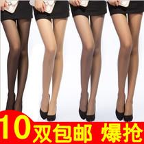 包邮超薄包芯丝加大透明防勾丝女打底连袜裤 日系女丝袜厂家批发 价格:2.80