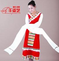 千姿艺藏族舞蹈服装女一米五加长水袖藏族舞蹈表演服舞台演出服装 价格:79.00