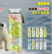 美国Polar Bottle北极熊水壶保冷保温自行车骑行户外运动水壶ERGO 价格:139.00