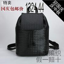 欧美BV编织男包 手工真皮包 高端男女士商务小牛皮双肩包 旅行包 价格:1698.00