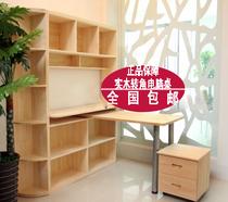 【君豪】松木电脑桌/实木转角电脑桌书柜组合/书架/书桌/写字台 价格:948.00