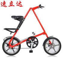 速立达款16寸折叠自行车铝合金自行车轻便安全新款特价促销 价格:1260.00