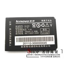 包邮 联想BL045电板 E210电池 i716电池 i360电板 V608手机电池 价格:19.00