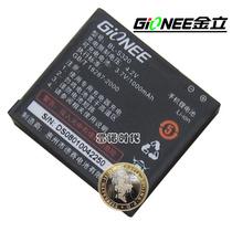 Gionee/金立S320手机电池 BL-S320电板  原装品质 价格:25.00