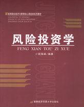正版2手 风险投资学 胡海峰 首都经济贸易大学 价格:7.00