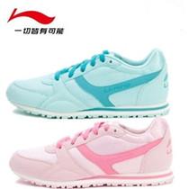 包邮特价正品李宁女鞋男鞋休闲鞋运动鞋生活系列网布鞋时尚跑步鞋 价格:86.00
