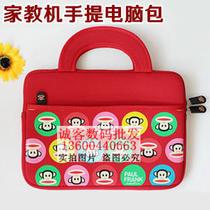 包邮步步高H876家教机快易典优学派学习平板学生电脑手提包保护套 价格:33.48