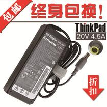 ThinkPad联想笔记本电源适配器线E50 T60 R61 E40 SL500充电器线 价格:46.80