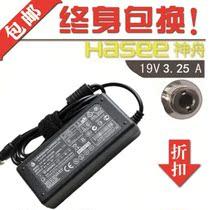 HASEE神舟优雅W230R/W230S笔记本电源适配器20V3.25A电脑充电器线 价格:41.40