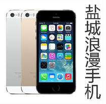 Apple/苹果 iPhone 5(电信版) iphone5S  IOS7 价格:4999.00