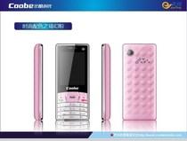 新款比酷Coobe A520水精灵CDMA天翼电信手机女款学生直板蓝牙后台 价格:172.00