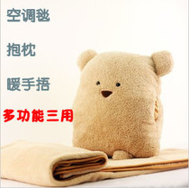 包邮毛绒玩具方熊逗逗熊两用抱枕暖手捂空调毯被三用合一圣诞礼物 价格:24.00