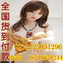 杨幂口交充气娃娃真人实体发音硅胶高级少妇范冰冰成人性用品c2 价格:320.00