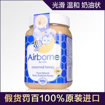 新西兰进口 Airborne 奶油蜂蜜500g 口感细腻 光滑温和 奶油状 价格:55.00