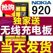 迎国庆特价 Nokia/诺基亚 920 lumia 920 WP8全新 送无线充电板 价格:1896.00