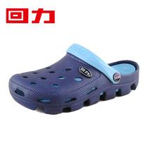 回力 舒适夏季潮拖鞋男女洞洞鞋凉鞋男士沙滩鞋男女情侣款款包邮 价格:25.90