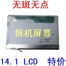 神舟天运 F430S F440 F440T 显示屏 笔记本液晶屏 价格:189.00