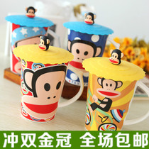 S5191 可爱大嘴猴杯子 创意 陶瓷杯 马克杯 超实用水杯 带盖 价格:16.80