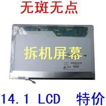 神舟 天运 F520S F525S F525R F530R F530S F545R笔记本液晶屏幕 价格:189.00