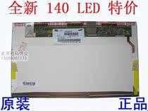 全新神舟优雅 A430 L4000 K480 HP660 A400-D52 D1 笔记本液晶屏 价格:210.00