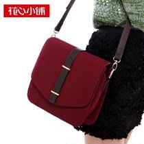 花心小铺-2013新款韩版时尚麂皮绒潮包单肩斜挎女士包包-10606 价格:69.90